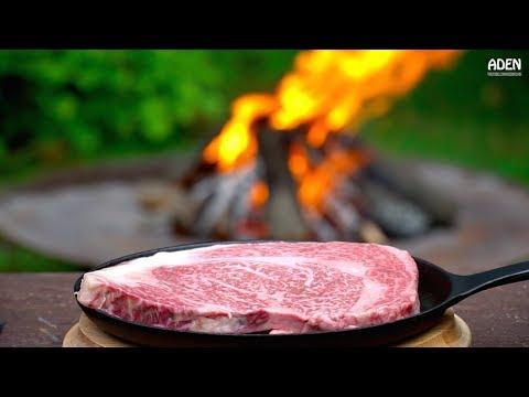 Kobe Beef - Campfire Food