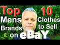 TOP SELLING MENS CLOTHING BRANDS ON EBAY Sell Clothes on eBay to Make Money