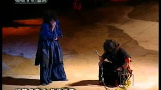 中国歌剧原野1