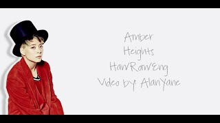 Video Amber - Heights - Lyrics (Han/Rom/Eng) download MP3, 3GP, MP4, WEBM, AVI, FLV Juli 2018