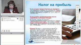 Договор поставки. Налогообложение(, 2012-08-03T07:07:44.000Z)