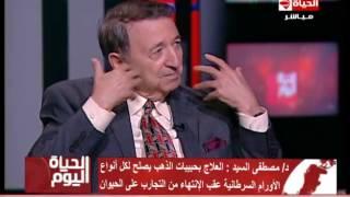 فيديو.. مصطفى السيد يكشف عن تطورات إيجابية لعلاج السرطان بـ«الذهب»