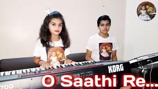O Saathi Re - By Charmy & Prince
