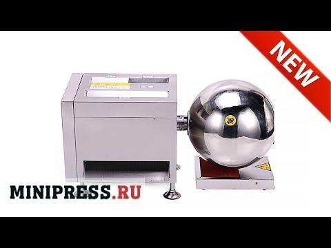 🔥Machine For Boilies Production BR-30 Minipress.ru