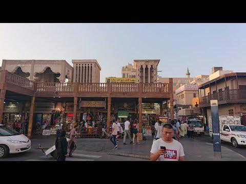 Old Dubai 4k, Walk through Grand Souk Deira and Gold Souk.