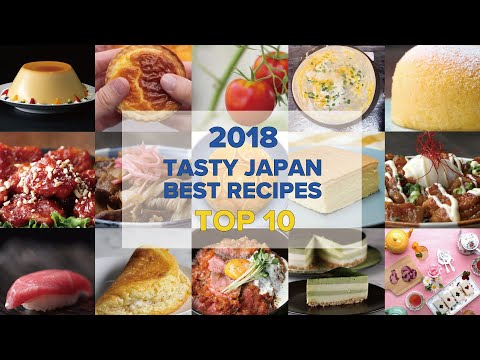 Tasty Japan 2018年人気レシピBEST10
