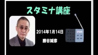 たかじんさんと番組を共にしていたこともある勝谷さんが、享年64という...