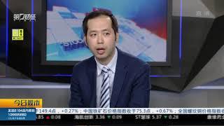 【今日股市】20180205完整版