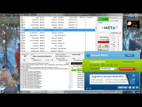 Смена IP для регистрации в Mailbox@reg