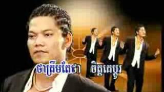 Khmer Hip Hop ( Yêu Vì Ai Yêu Vì Em)-( Phiet Kum Rot Kum Ru).