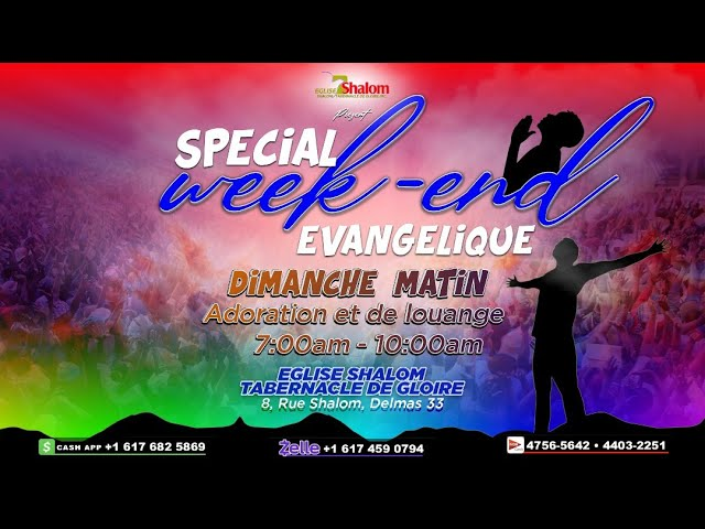 Dimanche D'adoration | SPECIAL WEEK-END EVANGELIQUE 29 -11-20 SHARE SUBSCRIBE