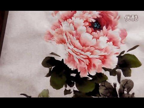 Chinese brush painting basics - Peony Painting