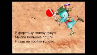 ХАЙКУ-4 (хокку), иронические