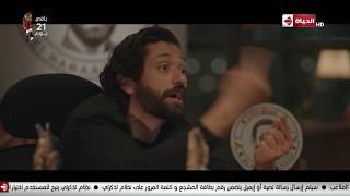 الدنيا دي زي الساقية.. لطفي الحراق بيمسح بكرامة بهلول الأرض #هوجان
