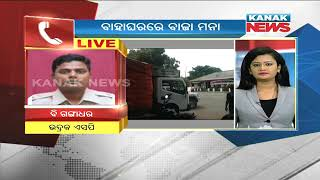 Damdar khabr: No DJ vehicle in processions in Bhadrak