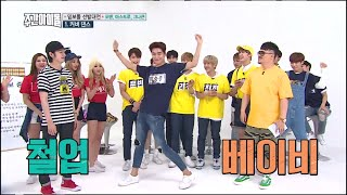 eng sub knk astro 4ten s cover dance battle weekly idol super rookies e256