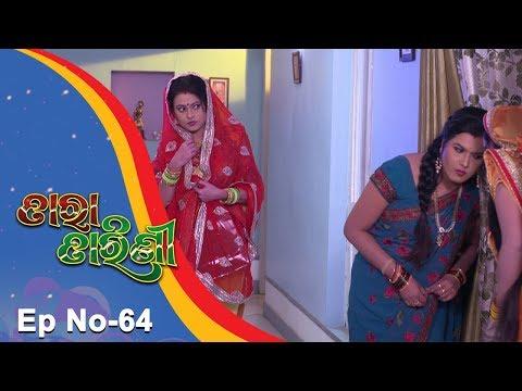 Tara Tarini | Full Ep 64 18th Jan 2018 | Odia Serial – TarangTV