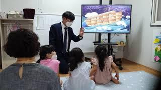 무촌제일교회 유아유치부 설교영상 6월 21일
