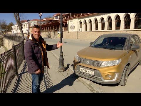 Зазывалы и парковки в Бахчисарае (Крым) 18.02.2020