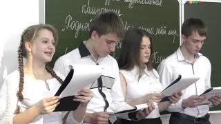 Урок родного языка Родной язык  твоя душа твой мир по творчеству А Кешокова и К Кулиева