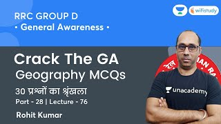 Geography MCQs | Part-28 | General Awareness | RRB NTPC/Group D | wifistudy | Rohit Kumar