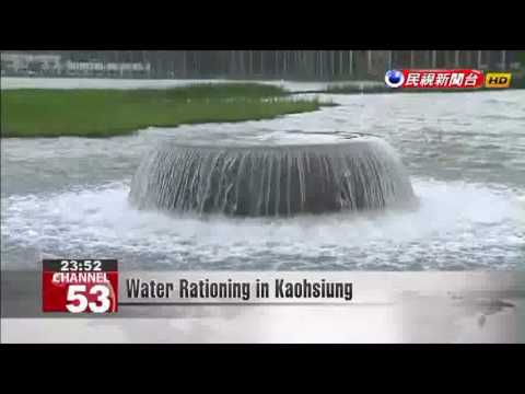 Water Rationing in Kaohsiung