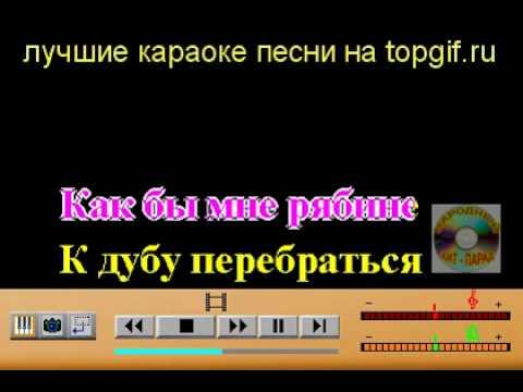 КАРАОКЕ ДЛЯ ДЕТЕЙ. Популярные детские песни - караоке из мультфильмов