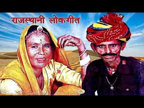 थाणे जयपुरिया दिखा दू।  Thne Jaipuriya Dikhdu  By-Champa & Meti   Rajasthani Lokgeet   Audio