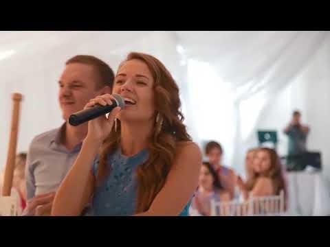 Песня друзьям на свадьбу от друзей