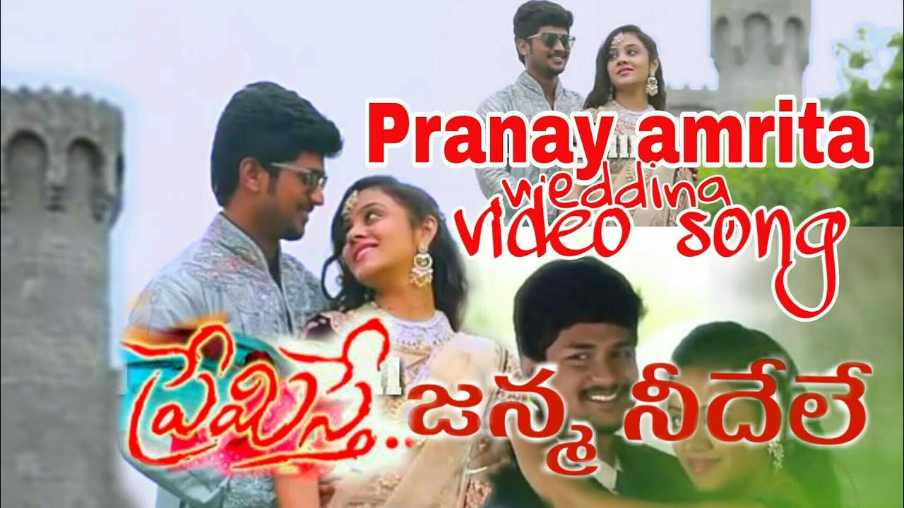 miryalaguda Pranay Amrutha post wedding video 💟💘 #1