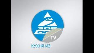Кухни ЗОВ ТВ механизмы(, 2016-05-17T20:14:10.000Z)