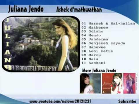HD Juliana Jendo ► 1998 Ashek d' mathouathan - 05 Janderma