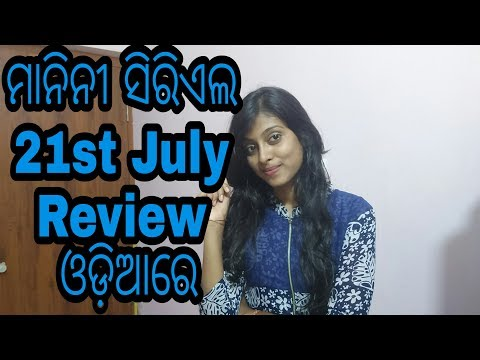 Manini Serial 21st July Review in Odia