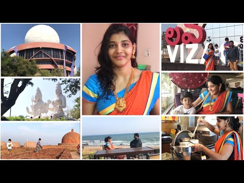 విశాఖపట్నం అందాలు   Vlog On Beauty Of Vizag   Kailasagiri-Novotel Bhimili Resorts-Thotlakonda #DIML