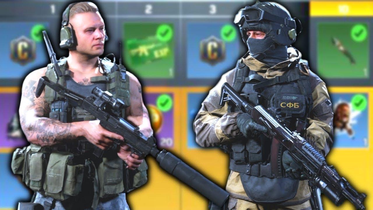 Modern Warfare: NEW Battlepass & Season Starting in December!