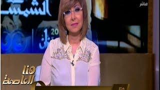 أمينة خليل: دوري في مسلسل لاتطفئ الشمع «مكلكع»