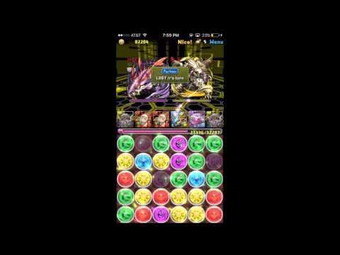 Machine Zeus Descended farming team - p2 No REM