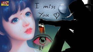 याद तेरी आती है जान मेरी जाती है - Yaad Teri Aati Hai Jaan Meri Jaati Hai || Hindi Bewafaai Song