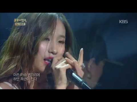 [HIT] 불후의 명곡2, 양희은(Yang Hee Eun) 편-박수진(Park Soo Jin) - 하얀 목련.20141220