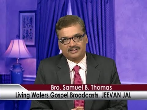 What Do You Understand By The Cross? | Bro. Samuel B. Thomas | Jeevan Jal | Shubhsandeshtv