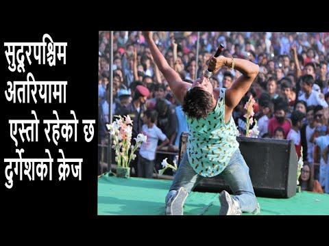 Durgesh thapa Live Concert in Atariya (Kailali) सुदूरपश्चिम अतरियामा एस्तो रहेको छ दुर्गेशको क्रेज
