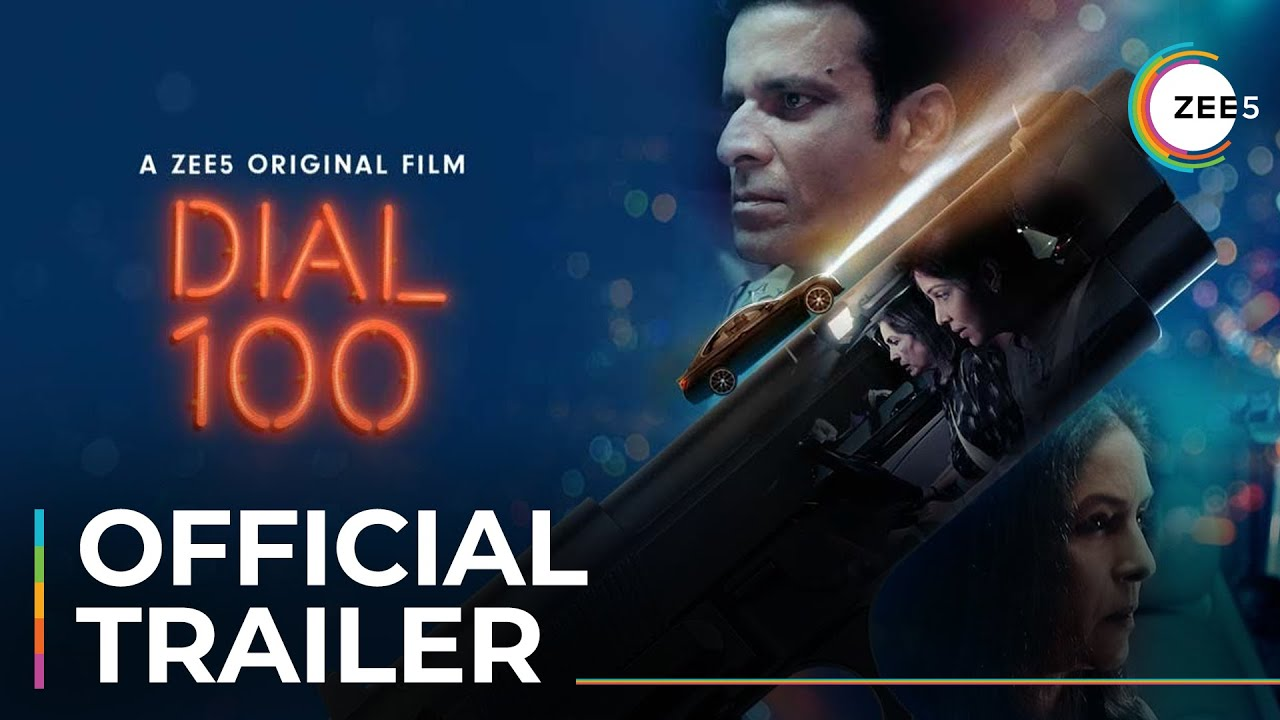 Download Dial 100 | Official Trailer | A ZEE5 Original Film | Premieres August 6 | Only On ZEE5