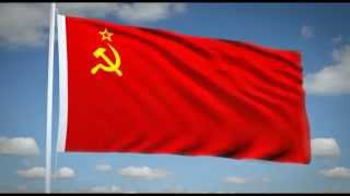 Гимн СССР - Union of Soviet Socialist Republics