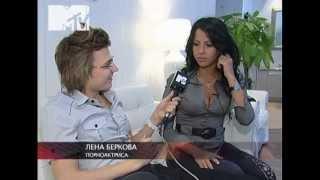 NewsБлок MTV: Как Берковой увеличивали грудь