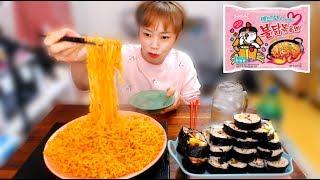 입짧은 햇님의 먹방~!mukbang, eating show(까르보불닭면,김밥,어묵탕 171227)