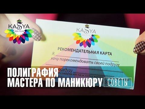 Сувенирная полиграфия отпечатОК - Днепропетровский форум
