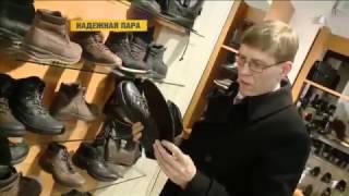 видео Туфли Ralf Ringer (46 фото)