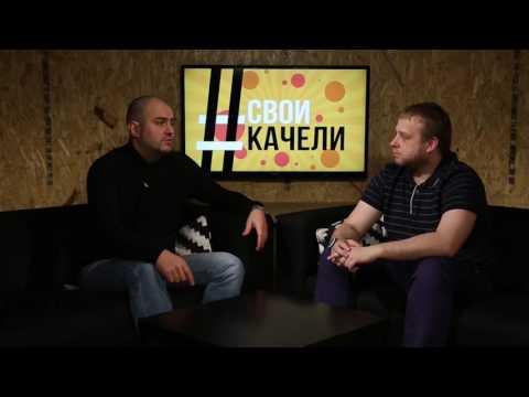 Андрей Клышко. Большая текучка кадров