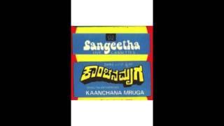 Kaanchana Mruga - Ee Savi Dina
