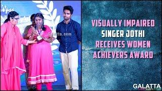 Visually Impaired Singer Jothi Receives Women Achievers Award